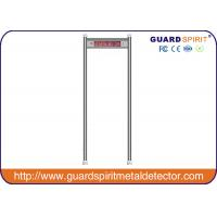 5.7inch LCD Screen Multi Zone Door Frame Metal Detector Gate Low Consume for sale
