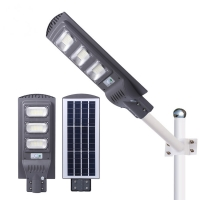 China 30w Integrated Outdoor LED Street Lights Ip65 Waterproof for sale