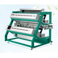 Low Carry Over Tea Color Sorter Machine One Key Intelligent Operation System for sale