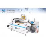 China Glue Sealing Slitting And Rewinding Machine / Shrinkable Film Slitting Equipment for sale