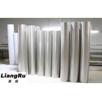 Hight Strenght Flexible Rotary Screen Cylinder Printing 100-105μM Thickness for sale
