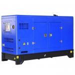 4TNV98 Engine 25kva Genset Yanmar Diesel Generator LCD Display RS485 Modem GSM for sale