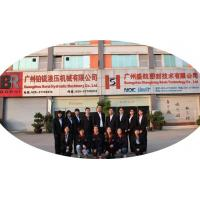 China Floating Oil Seal manufacturer
