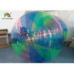 1.0 mm PVC Stripe colorful Blow Up Water Walking Ball For Amusement Park for sale