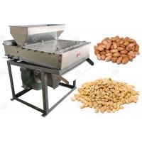 China Large Peanut Dry Peeling Nuts Roasting Machine Groundnut Skin Removing Machine for sale