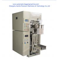 China DCS-25PV2 Packing Scale Machine Automatic Bagging Machine 25Kg Valve Bag Packer for sale
