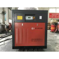 Compact Belt Driven Air Compressor Rental 37kw 50hp For Electronic Industry for sale