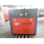 Screw Type AC Power Energy Saving Air Compressor 250KW With High Power Screw Air Compressor for sale
