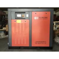 75kw Oil Injected Industrial Air Compressors Low Noise Air Cooling for sale