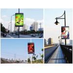 P5mm Street Pole LED Display Billboard Full Color Outdoor Digital Advertising Screens for sale