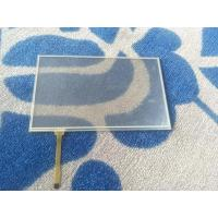 13.3 Inch 4096x4096 Multi Touch Resistive Touch Screen CE / FCC / RoHS Certificates