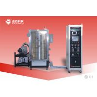 China CsI High Vacuum Deposition System,  High Spatial Resolution of Imaging Coating, CsI thermal evaporation coating Machine for sale