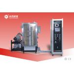 CsI High Vacuum Deposition System,  High Spatial Resolution of Imaging Coating, CsI thermal evaporation coating Machine for sale
