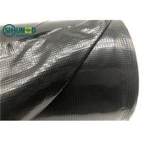 China Colorful 0.07MM Embroidery Backing Fabric Hotmelt Film For Garment LDPE Material for sale