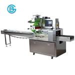 Stainless Bread Packaging Machine Ciabatta Wrapping for sale