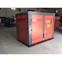 55KW 75HP Screw Belt Driven Air Compressor Low Noise Industrial Air Compressors for sale
