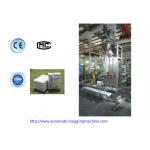 China DCS-25 FL 25Kg Open Mouth Bag Bagging Machine / Packing Machine For Fine Chemical Products for sale