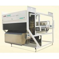 China Fully Automatic Ore Color Sorter With Large Selection Range 1 Cm To 5 Cm for sale