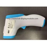 China Infrared Thermometer, Medical Mask N95, KN95, Medical protective clothing supplier