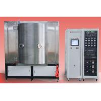 PVD Ceramic Coating Equipment , PVD Gold, PVD rose gold Coating Machine for sale