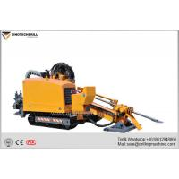 China 0-200RPM Speed Horizontal Directional Drilling Machine with Maximum torque 16000NM supplier