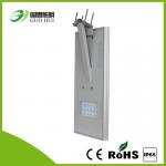 Energy Saving 30w Integrated Solar Led lights Street Lights with LifePO4 battery for sale