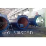 China AAC Autoclave Pressure Vessel For  AAC Plant AAC Block,high temperature and pressure for sale