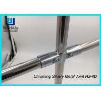 HJ-4D Paralleled Chrome Pipe Connectors For Conveyor Assembly Lines for sale
