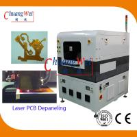 355 nm US UV Laser PCB Cutter Machine with High Cutting Precision ±20 μm for sale