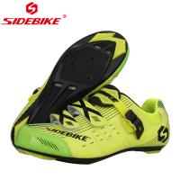 Fluorescent Green Mens Road Cycling Shoes Microfiber Customized Shockproof for sale