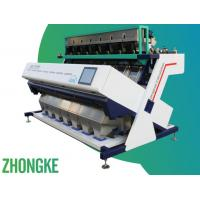 China Automatic Cashew Nut CCD Color Sorter Machine Intelligent Dehydrated Onion for sale