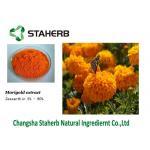 Zeaxanthin Marigold Flower Extract for sale