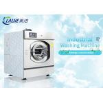 China Stainless Steel 304 Commercial Washing Machine For Laundromats High Capacity for sale