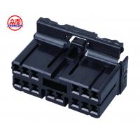 China 14 Pins Auto Electrical Connectors / Car Wire Connectors For Automotive for sale