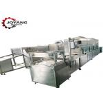 Free Consultation Seafood Industrial Microwave Equipment Shrimp Drying Machine for sale