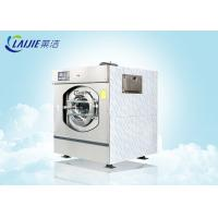 China 100kg Front Loading Commercial Laundromat Equipment / Hotel Laundry Washing Machine for sale