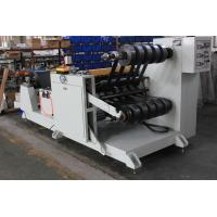 China Rubber roll seals strip slitting machine for sale