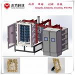 Vertical Orientation Cathodic Arc Deposition System For Metal Gold Photo Frame for sale