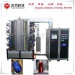 Glass Gold Coating Equipment,  Glassware PVD rainbow decorative coatings Machine, Multi Arc Coating Equipment for sale