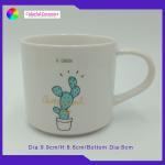 White Porcelain Pottery Coffee Mug Sets Safety With Customized Pattern for sale