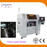 Multi Function PCB Labeling Machine , 0.05mm Vision Odd Form Sticker Mounter for sale