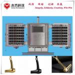 China Necklace Jewelry Vacuum Metalizing Machine,  Gold and Deep Black Vacuum Coating Equipment for sale