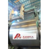 Custom cold rolled stainless steel coils / plate 1000mm , 1250mm and 1500mm for sale
