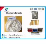 Nootropics Bulk Powder Choline bitartrate CAS 87-67-2 For Memory Improving And Mental Alertness for sale