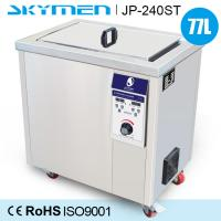 77 Liter Industrial Air Filter Cleaning Machine 1200W Ultrasonic Power For Polishing Paste for sale
