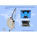 Korea imported 7joints light guiding arm 1064nm Q switch Nd yag Picosecond Picosure Laser