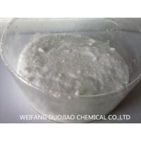 Odorless Refined Oxalic Acid Compound Hygroscopicity For Masking Agent for sale