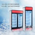 China -22C Commercial Glass Door Ice Cream Display Cooler Supermarket Refrigerator Upright Freezer Showcase for sale
