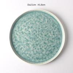Eco - Friendly Custom Printed Ceramic Plates Flat Steak Use Unique Design for sale