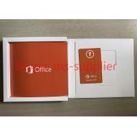 China Ms Office 2016 Standard And Pro Plus , Office Professional 2016 Download COA Sticker for sale